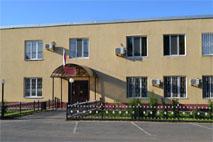 Ташлинский районный суд