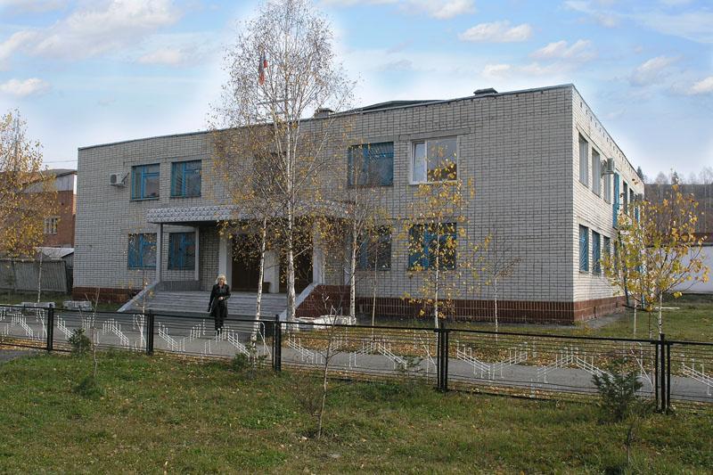 Таштагольский городской суд