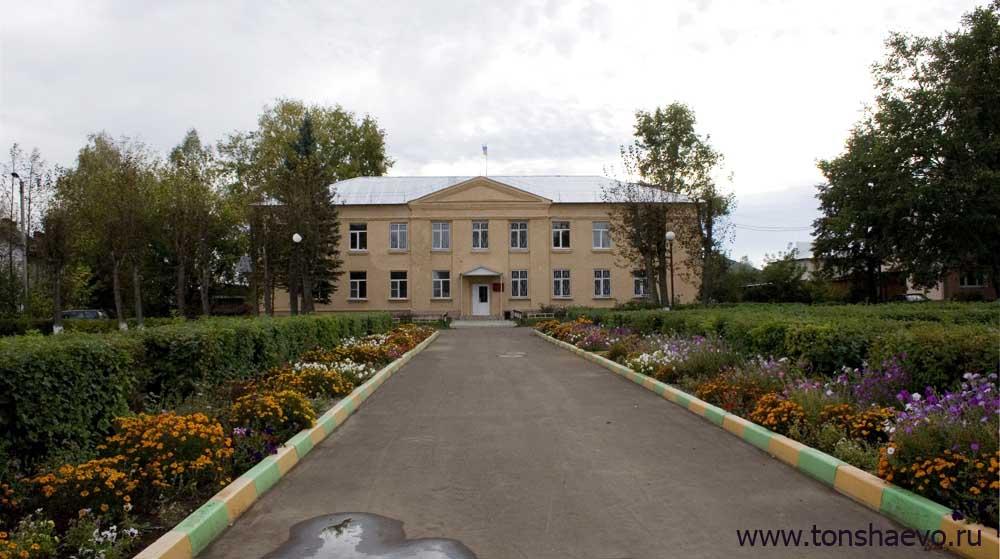 Тоншаевский районный суд