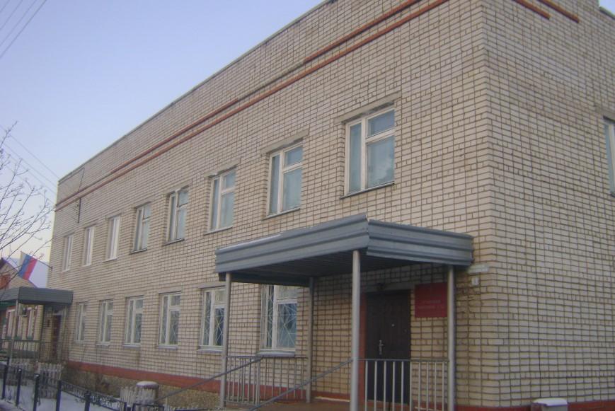 Артинский районный суд