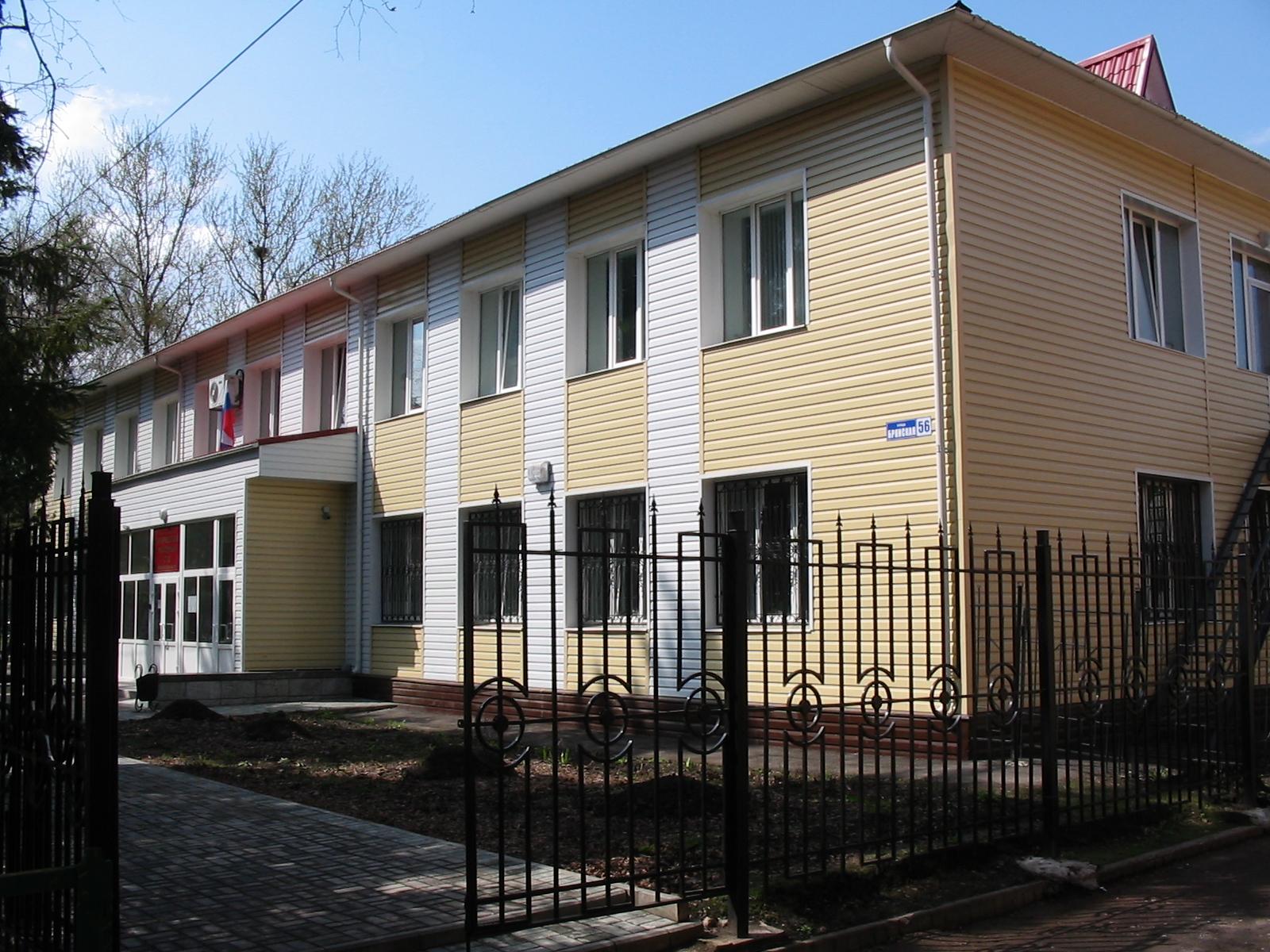 Трубчевский районный суд