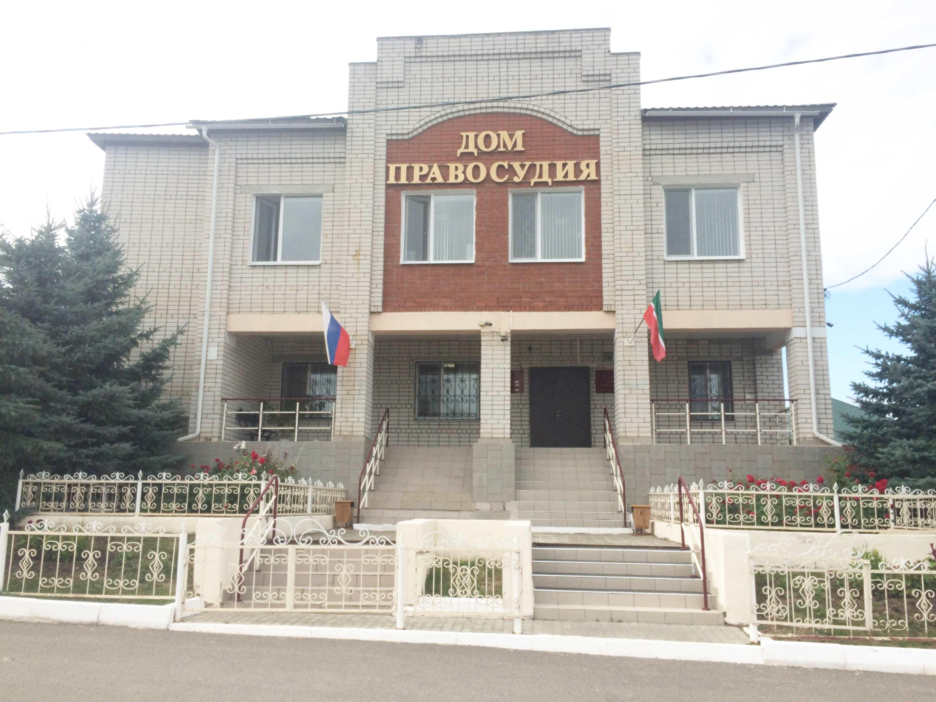 Тюлячинский районный суд