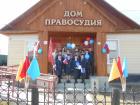 Улаганский районный суд