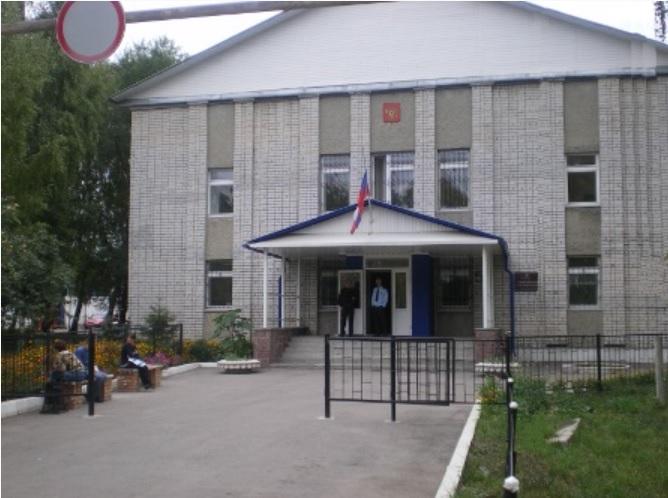 Ульяновский районный суд