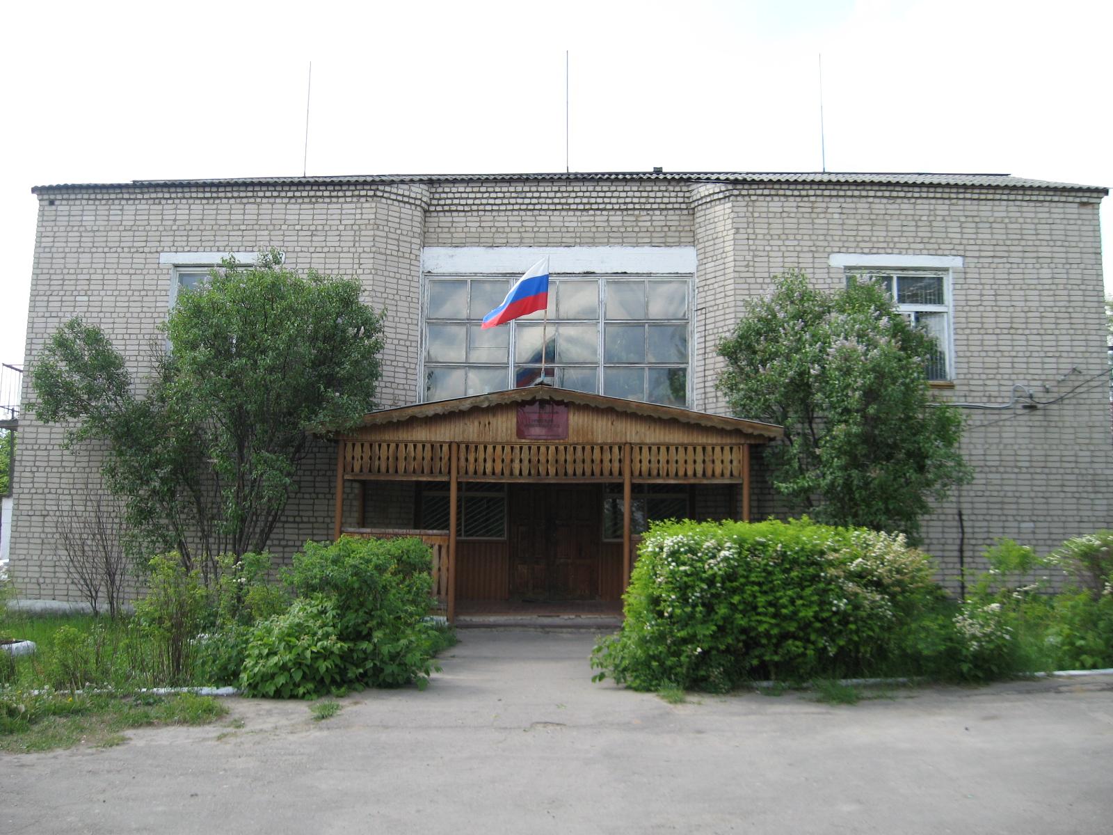 Уренский районный суд