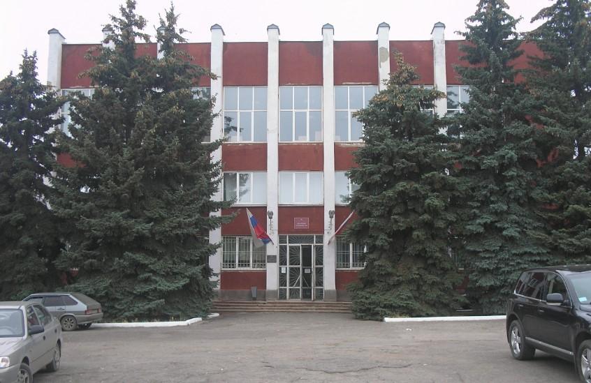 Аткарский городской суд