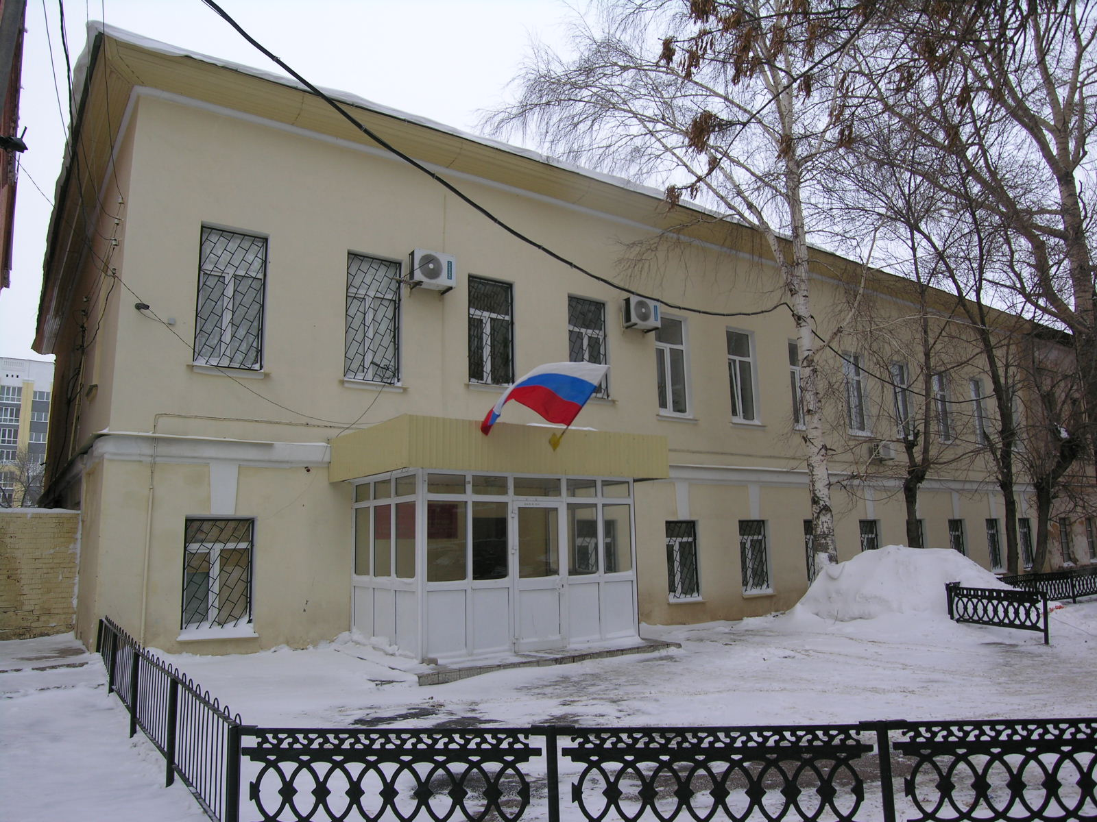 Уфимский гарнизонный военный суд
