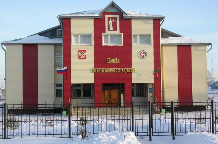 Атнинский районный суд