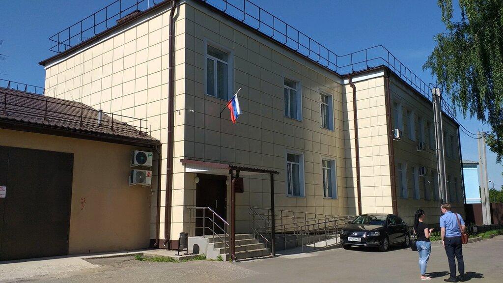 Фрунзенский районный суд г. Владимира