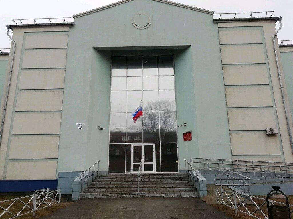 Фрунзенский районный суд г. Иваново