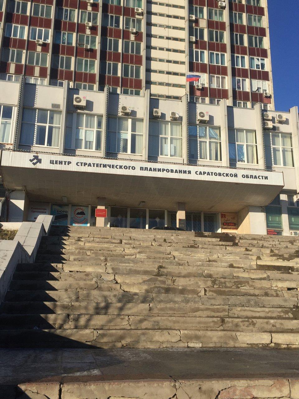 Фрунзенский районный суд г. Саратова