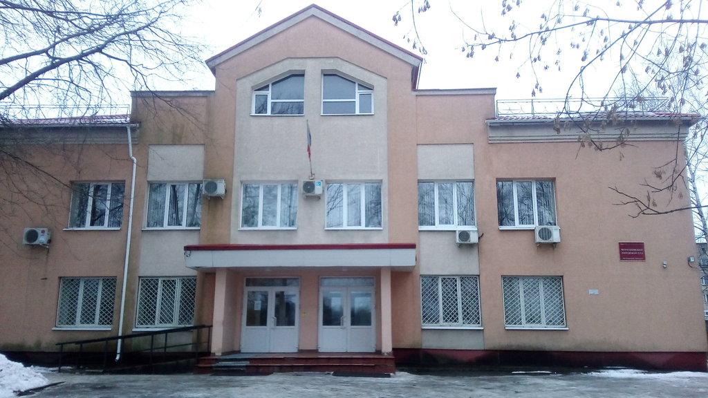 Фурмановский городской суд