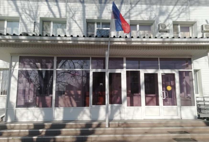 Ахтубинский районный суд
