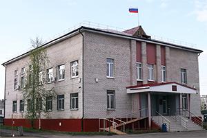 Холмогорский районный суд