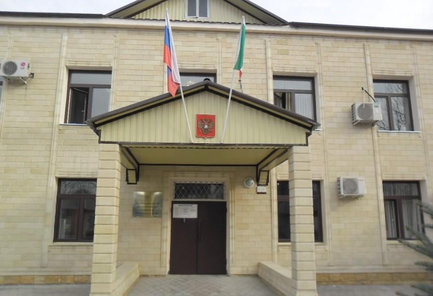 Ачхой-Мартановский районный суд