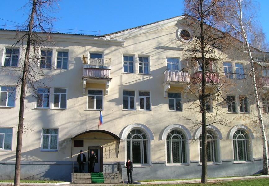Ашинский городской суд