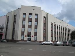 Центральный районный суд г. Прокопьевска