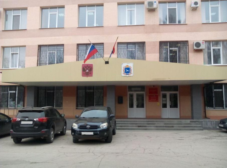 Центральный районный суд г. Тольятти