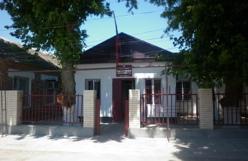 Бабаюртовский районный суд