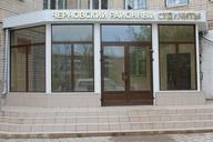 Черновский районный суд г. Читы