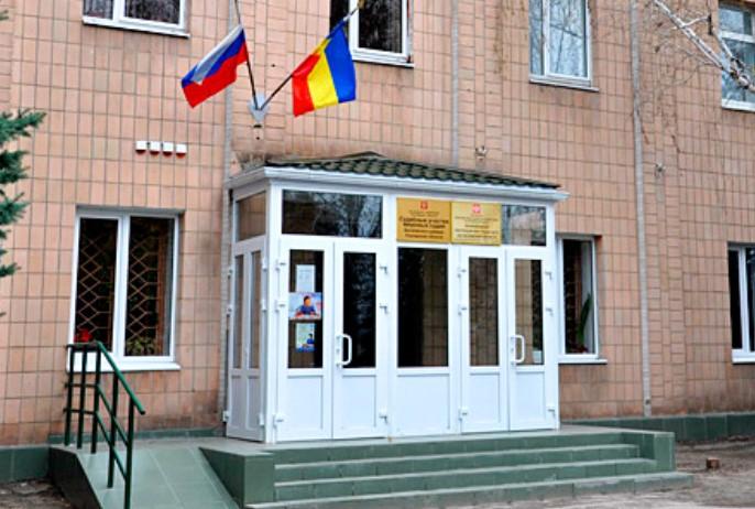 Багаевский районный суд