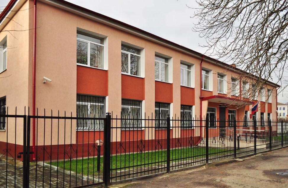 Багратионовский районный суд