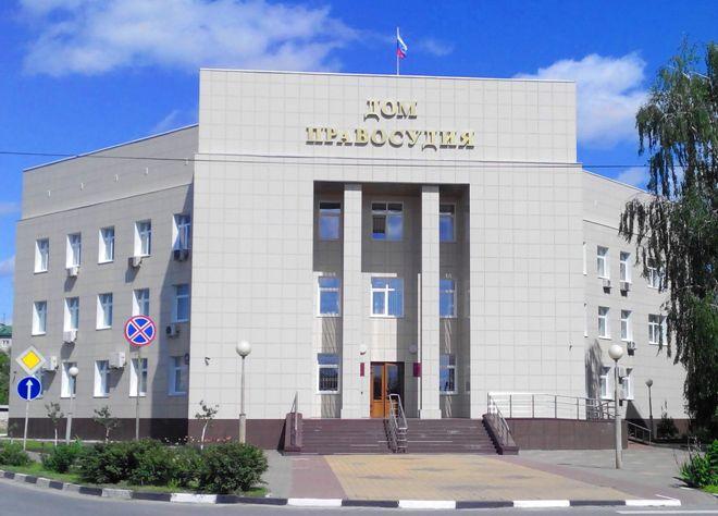 Шебекинский районный суд