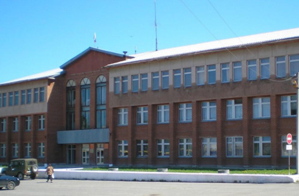 Байкаловский районный суд