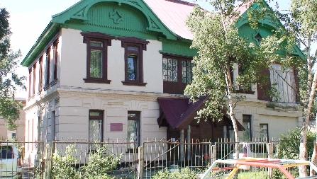 Южно-Сахалинский гарнизонный военный суд