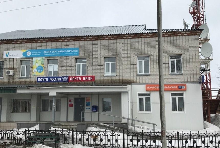Бакчарский районный суд
