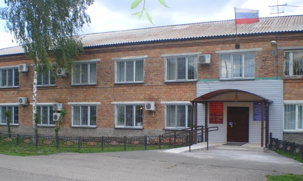 Боградский районный суд