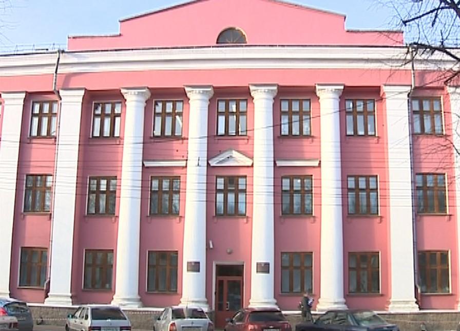 Арбитражный суд Ярославской области