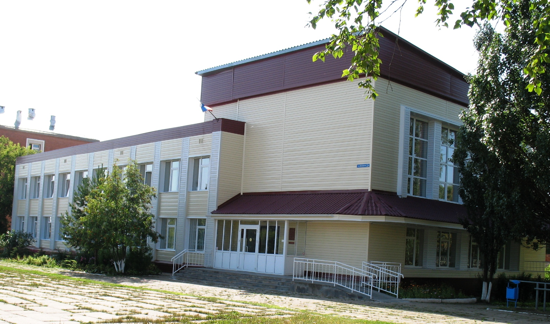 Верещагинский районный суд