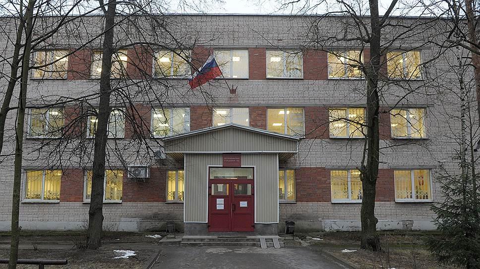 Всеволожский городской суд