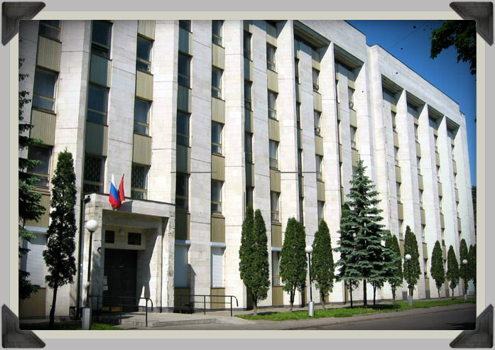 Головинский районный суд