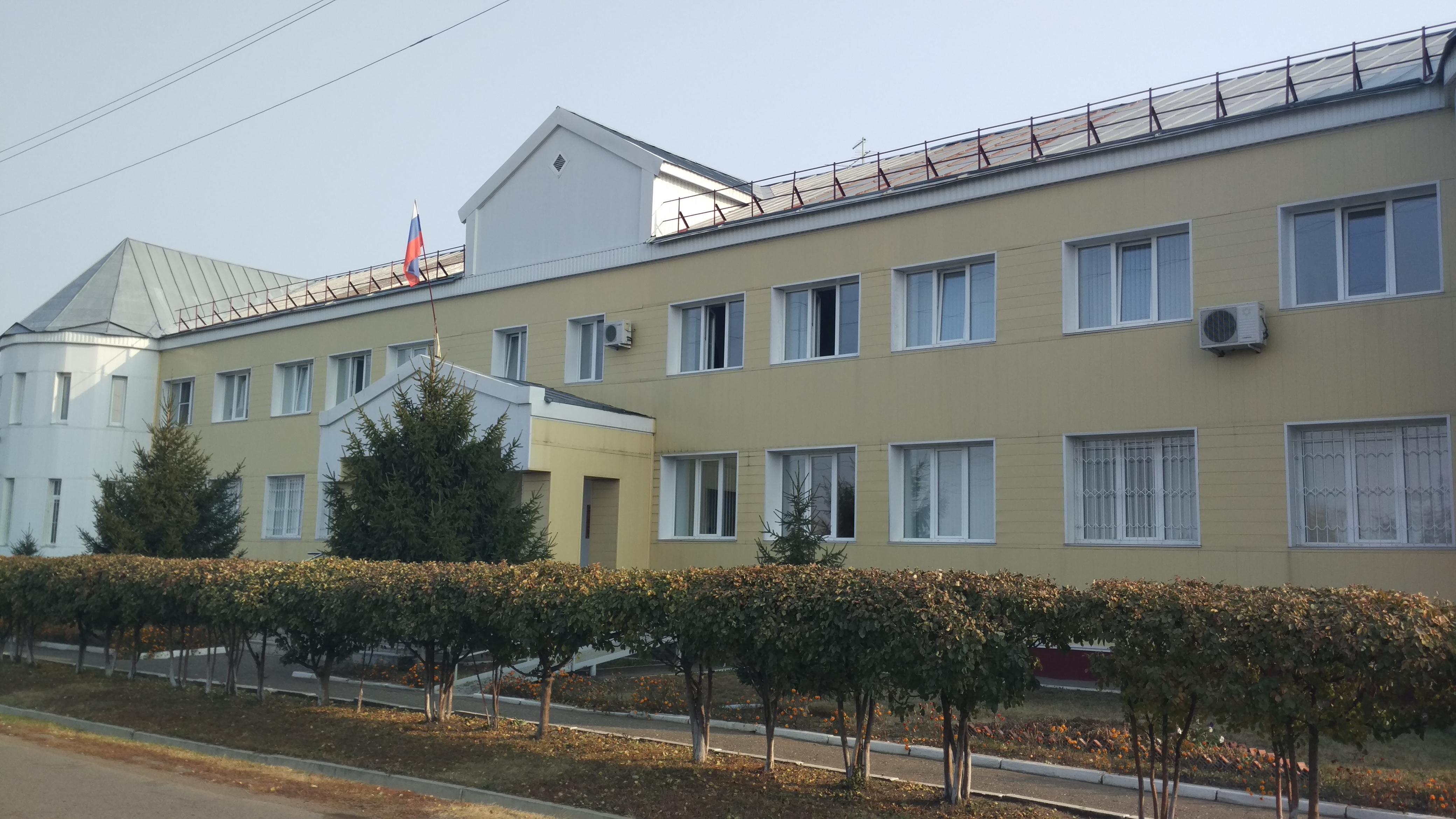 Калачинский городской суд