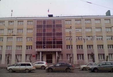 Калининский районный суд г. Челябинска