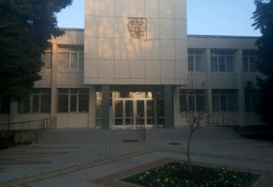 Первомайский районный суд г. Краснодара