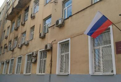 Савеловский районный суд