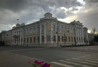 Самарский областной суд