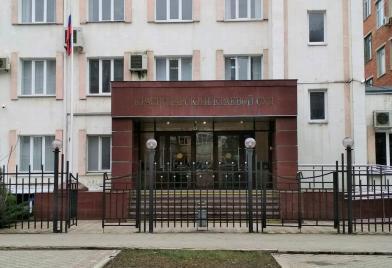 Четвертый кассационный суд общей юрисдикции