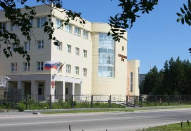 Костомукшский городской суд