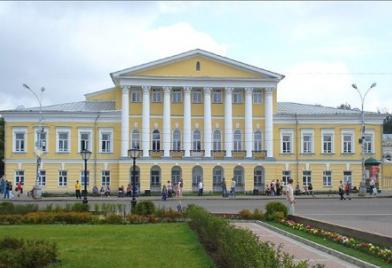 Костромской районный суд