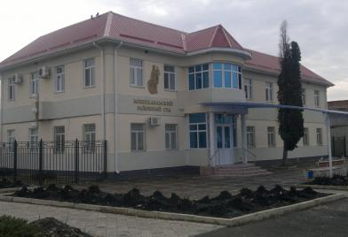 Кошехабльский районный суд