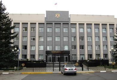 Арбитражный суд Белгородской области