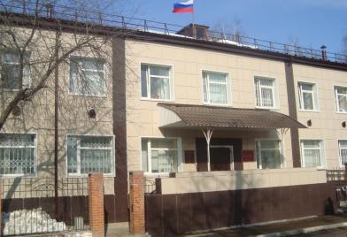 Кунгурский городской суд