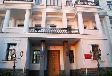 Арбитражный суд города Севастополь