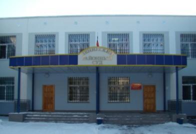 Ленинский районный суд г. Комсомольска-на-Амуре