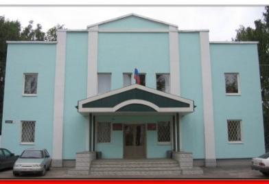 Липецкий районный суд