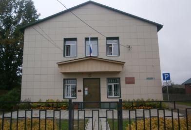 Макарьевский районный суд